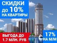 ЖК «Маяк». Видовые квартиры. Приходите в шоу-рум Квартира на набережной от 4,4 млн руб.